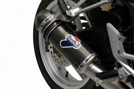 Termignoni H099094CV Honda CBR 250 R Termignoni H099094CV Honda CBR 250 R - dostupnost na dotaz
