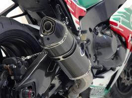 termignoni H113094CVT Honda CBR1000R termignoni H113094CVT Honda CBR1000R - dostupnost na dotaz